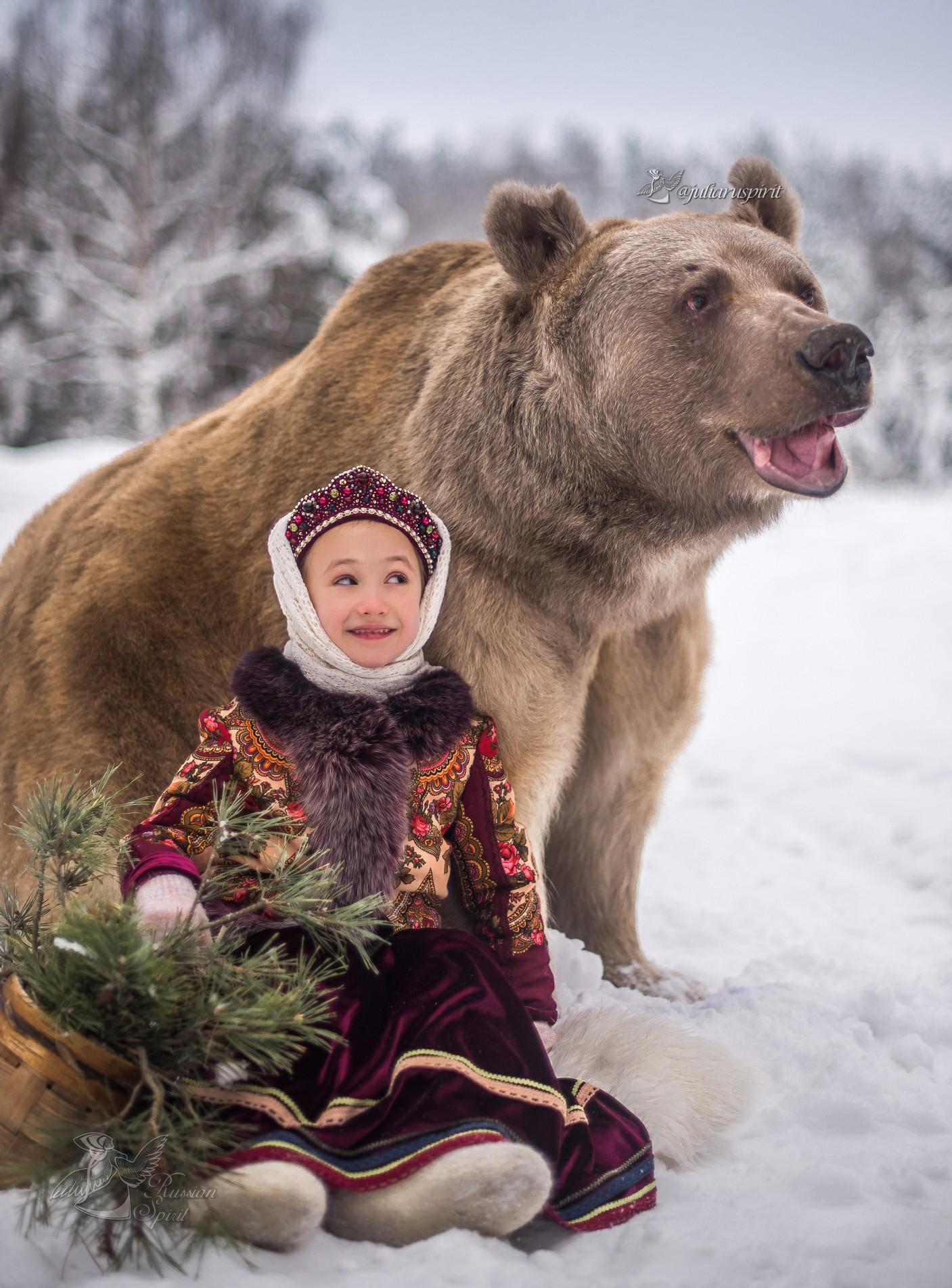 Девочка и медведь Степан